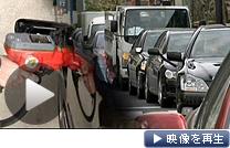都内のガソリンスタンドに給油を待つ長い車列ができた(14日、東京都港区)