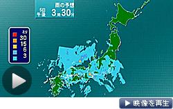 気象庁は関東甲信と北陸が梅雨入りしたと発表した(テレビ東京)
