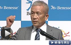 「紙とデジタルで赤ペン先生進化」。ベネッセHDの原田会長兼社長が経営方針を説明
