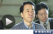19日朝、官邸入りする菅首相(テレビ東京)
