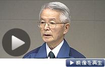 震災後初めて記者会見する東京電力の勝俣会長(30日)