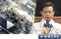 福島第1原発事故の深刻度が最悪の「レベル7」に引き上げられた (12日)