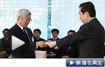 東日本大震災の復興構想会議の初会合が開かれた(14日午後、首相官邸)
