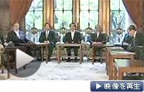 政府は東京電力の原発補償を支援する枠組みを決定した(13日)=テレビ東京