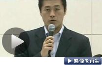 2号機、3号機についても炉心溶融の可能性を示す細野豪志首相補佐官(16日)