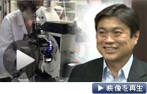 伊藤氏はMITメディアラボと日本との交流を強化したいと考えている