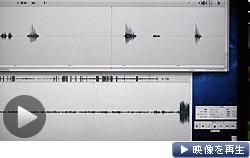 「ノイズ処理」技術のデモ(動画)。環境音などをカット、通話の音声をクリアにしている