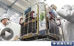 ウクライナ情勢に揺れる人工衛星、完成3年飛び立てず。日本初の位置天文観測衛星「ナノジャスミン」、2015年打ち上げ目指す