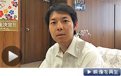 「財政再建と地域再生は必ず果たす」。夕張市長の鈴木直道氏がビデオメッセージ