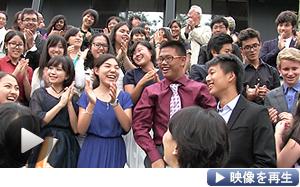 軽井沢にリーダー育成を掲げる全寮制の国際高校「ISAK」が誕生。世界から集った1期生は49人