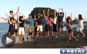 米ハーバード大の学生と徳島県の高校生が夏合宿。高校生たちが体験した濃密な国際体験とは……