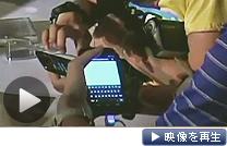 欧州委員会はEU競争法違反の疑いでサムスン電子の調査を始めた(テレビ東京)