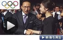 IOCは18年冬季五輪の開催都市に韓国・平昌を選出した(6日、南ア・ダーバン)