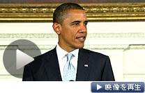 米国債の格下げについて声明を発表するオバマ米大統領(8日)