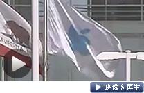 米司法省が電子書籍の販売を巡りアップルなどを提訴(テレビ東京)