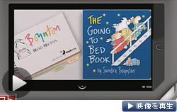 マイクロソフトが米書店最大手との提携を発表(テレビ東京)