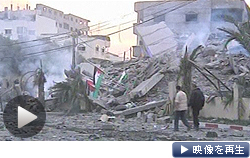 イスラエルがガザ空爆を拡大。地上侵攻への緊迫感高まる(17日)