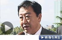 日米首脳会談後に記者会見する野田首相(12日、米ホノルル)