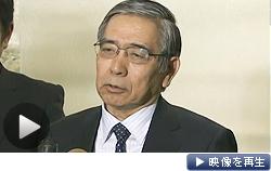 金融緩和策について「為替安は意図していない」と話す黒田日銀総裁(テレビ東京)
