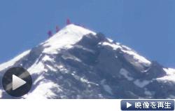 80歳の三浦雄一郎さんがエベレスト登頂に成功した(23日)