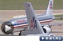 アメリカン航空が破産法申請。高コスト体質が響いた。当面は通常通り運航する