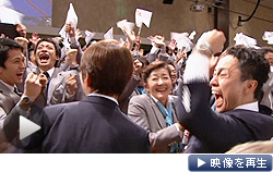 東京が2020年夏季五輪の開催都市に決定した瞬間(7日、ブエノスアイレス)