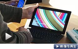米マイクロソフトはタブレット端末の新モデル2機種を発表(23日)