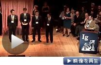 装置開発の「答えはワサビスプレーにあった」 聴覚障害者向け火災警報装置でイグ・ノーベル賞を授賞した今井真滋賀医科大講師