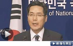 韓国、「防空識別圏」を拡大(テレビ東京)