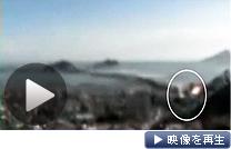 北朝鮮が韓国領の延坪島を砲撃、着弾した瞬間の映像