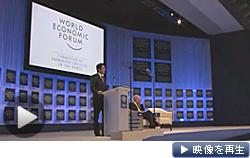 安倍首相がダボス会議で基調講演。規制改革への決意を表明した(テレビ東京)