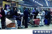 混乱するカイロ国際空港