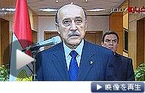 エジプトのスレイマン副大統領がムバラク大統領の辞任を発表した(11日)