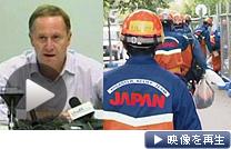 ニュージーランド首相、被災者家族へ「情報迅速に」 緊急援助隊員を激励し会見