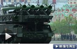 マレーシア航空機の撃墜に使われたとされるロシア製のブク地対空ミサイル