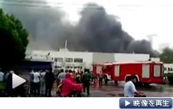 中国江蘇省昆山市の金属製品工場で大規模な爆発、多数が死傷した(2日)