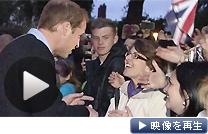 英ウィリアム王子が結婚式前夜、ロンドン市街に突如登場。市民は興奮(28日)