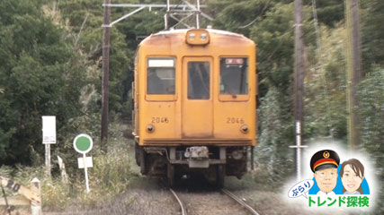 ぶらりトレンド探検 煎餅も駅名も売ります銚子電鉄