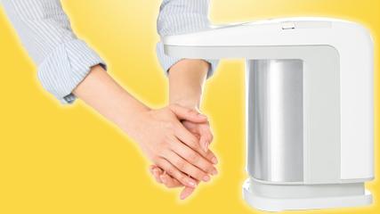 キッチン家電に新風 ぬれた手乾かすドライヤー